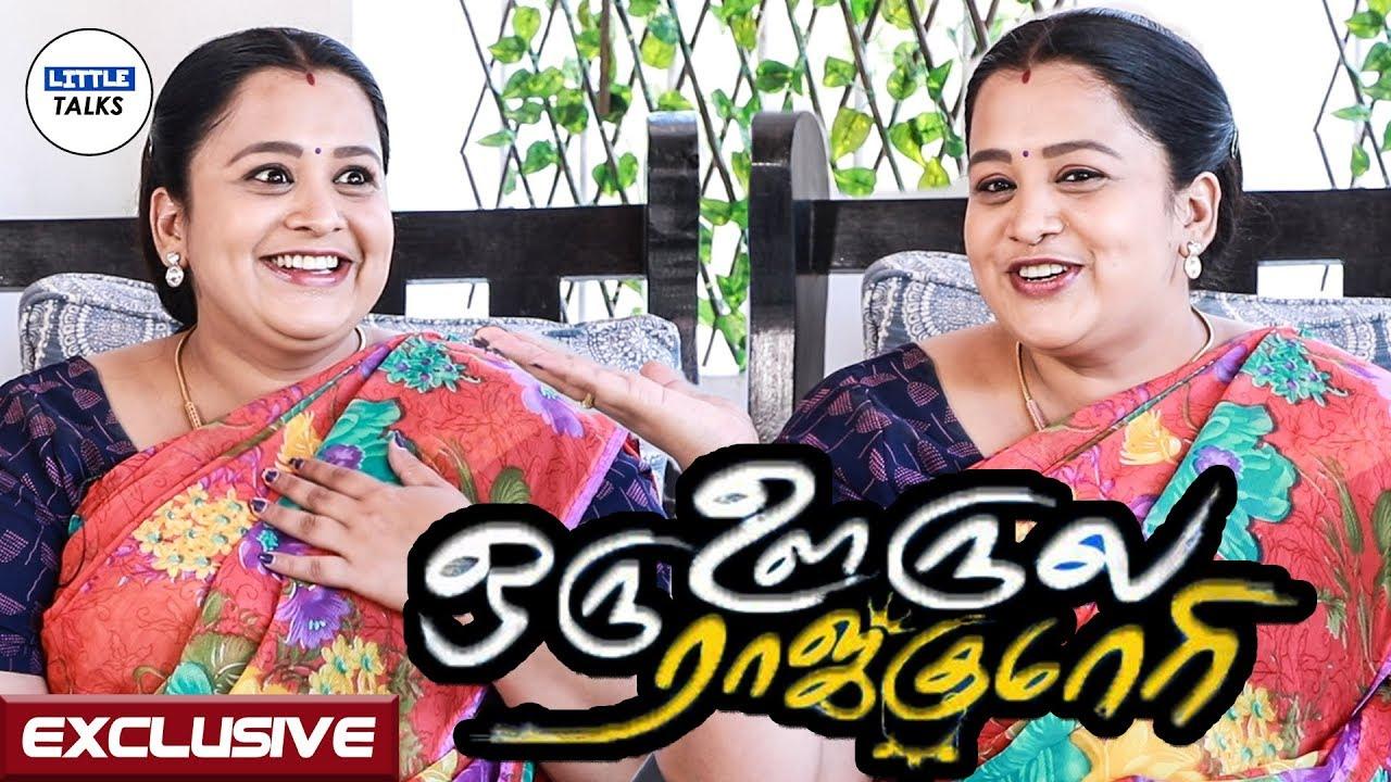 Ashwini Interview   Oru Oorla Oru Rajakumari Serial Actress