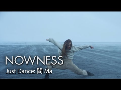 Experience an exhilarating dance in an Icelandic snow storm