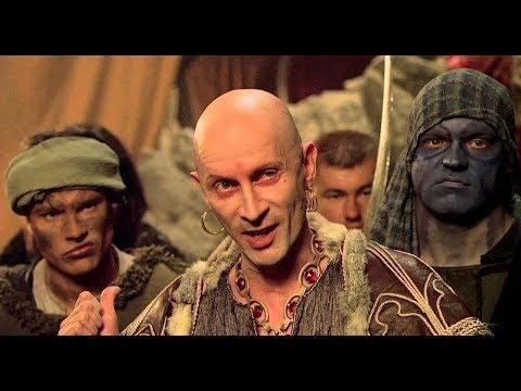 Dungeons & Dragons 2000 part 1 Deutsch Ganzer Film