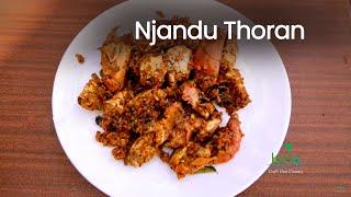 Njandu Thoran