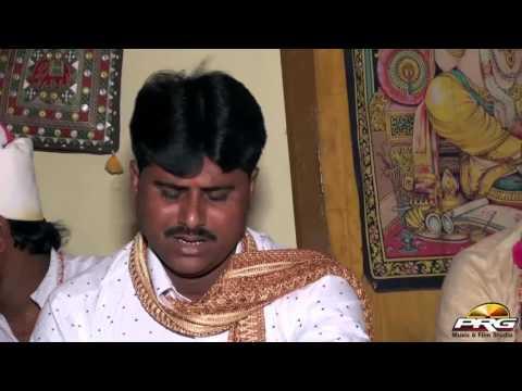 Thari Mahima Aprampar   Mohan Dash Ji Bhajan   Mafaram Prajapati   FULL VIDEO   New Marwadi Bhajan