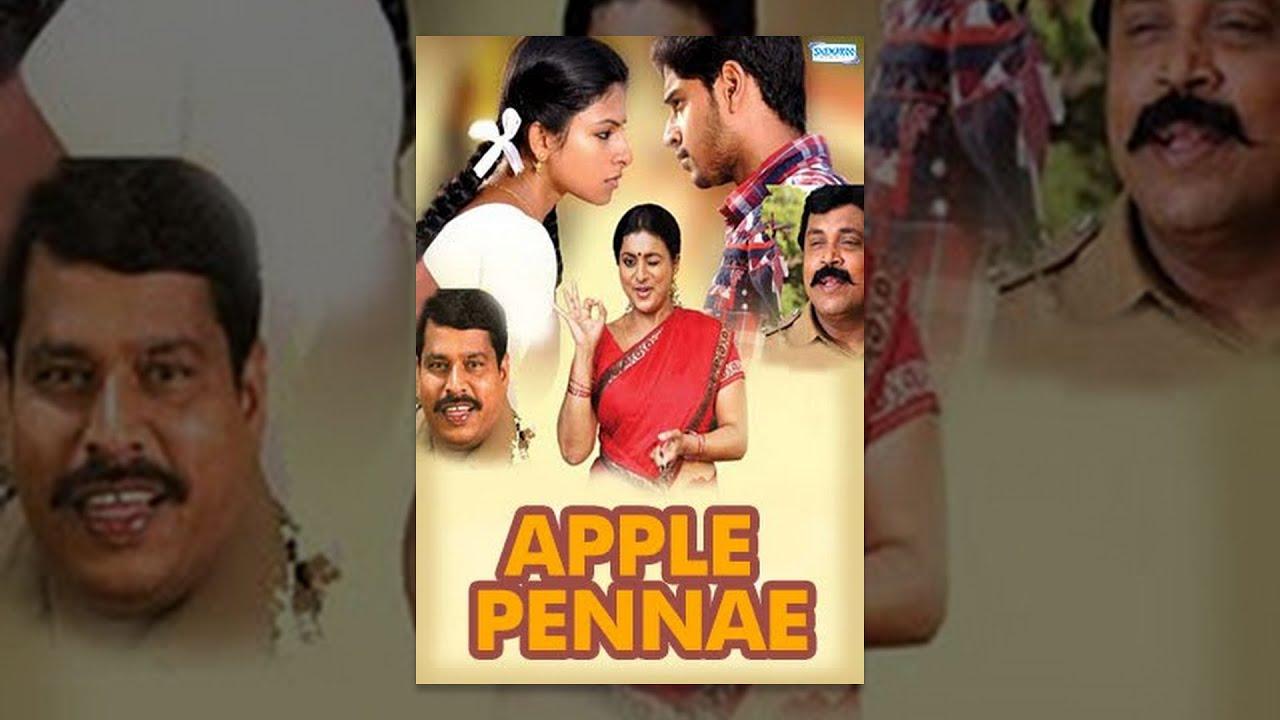 Apple Penne - Vatsan C R - Aishwarya Menon -  Roja