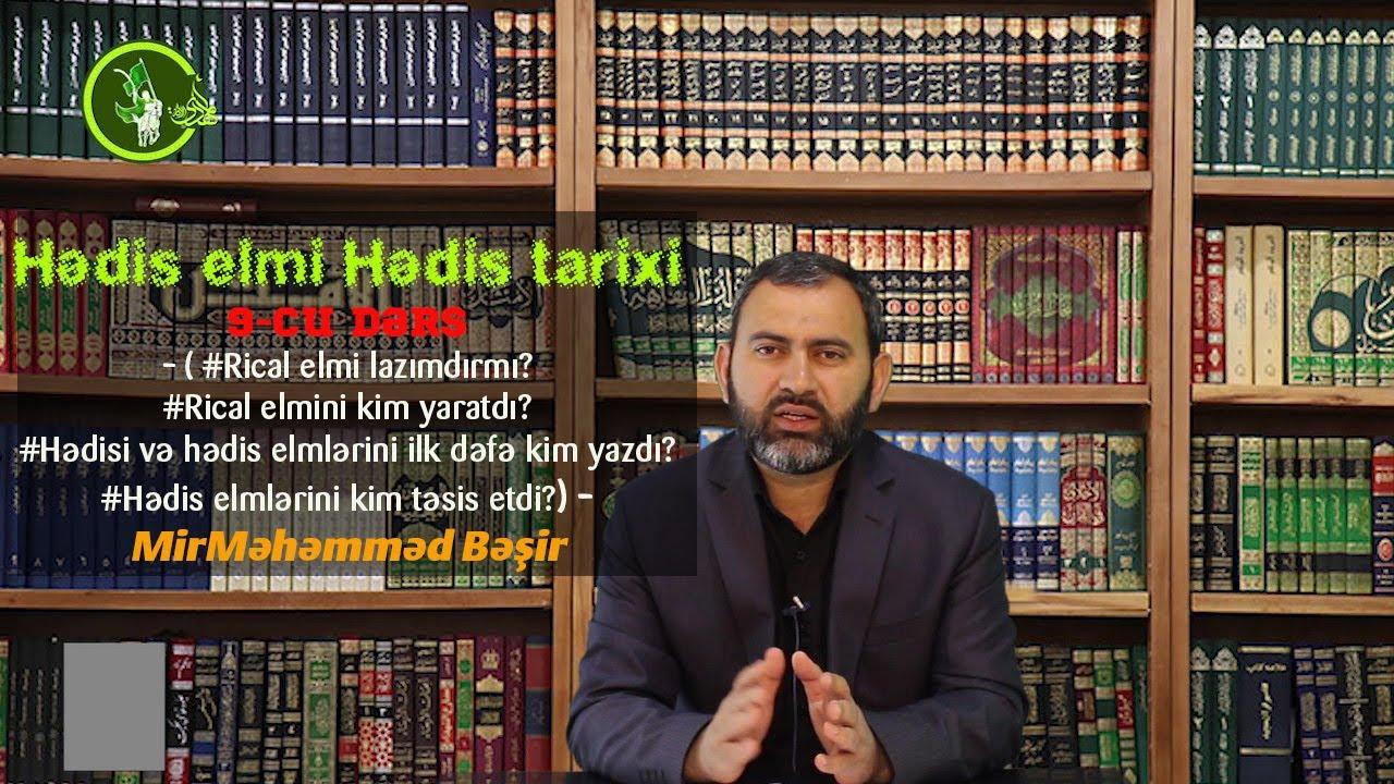 #Hədis elmi | Hədis tarixi | #9 -cu #dərs | (Hz.Əli (ə)-ın dövrü) | #Mirməhəmməd_Bəşir