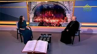 Смотреть видео Слово (Санкт-Петербург). От 19 апреля. Пасха онлайн