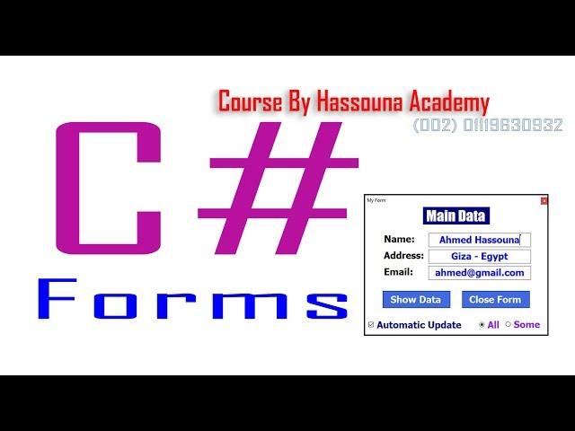 #101 C# اداة الارقام NumericUpDown In C Sharp تعليم سي شارب