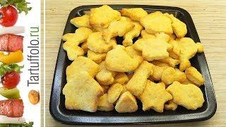 Очень простое и вкусное печенье! Готовим с детьми:)