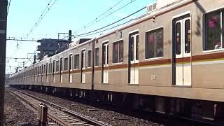 東京メトロ7000系7133F菊名4号踏切通過