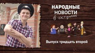Вот такая вот реформа от Сергея, от Шойгу