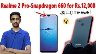 Realme 2 Pro - Redmi Note 5 Pro & Mi A2 க்கு ஆப்பு! ( Tamil )   Tech Satire