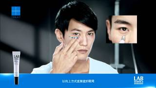 LAB SERIES - New Power Brightening DR4 Collection Thumbnail