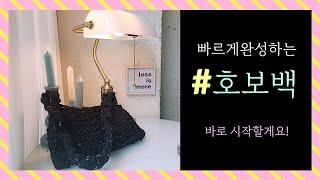 {코바늘가방}별밤모아 호보백뜨기,  심플&슬림 …