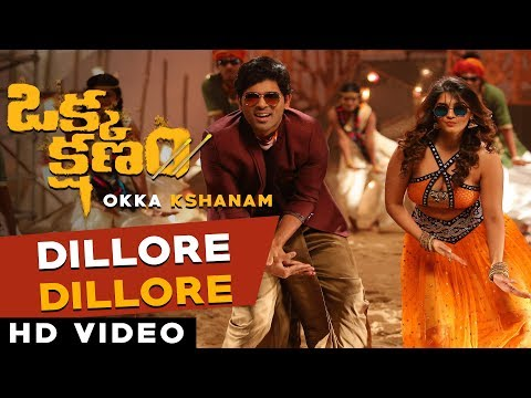 Okka Kshanam Full Video Songs - Dillore...