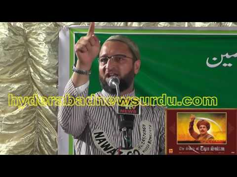 Tipu sultan is our Ideal/Asad owaisi reply on Karnatak election result