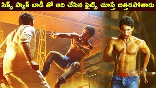 Aadi Most Powerful Power Pack Popular Action Scenes || Telugu Back 2 Back Action Scenes