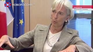 Кредиторы не хотят списывать долг Украине(, 2015-08-05T14:30:22.000Z)