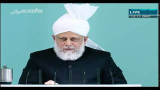 খুতবা জুমা  (Friday Sermon) 22 October 2010 Part 5/5