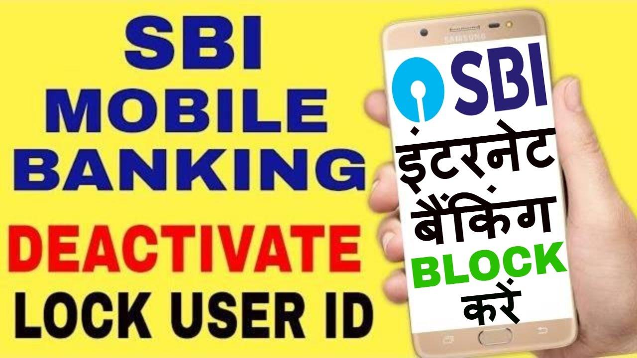 app for sbi internet banking