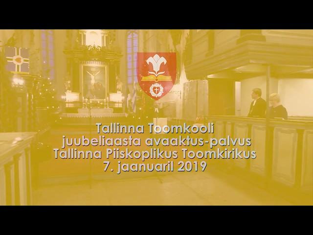 Tallinna Toomkooli juubeliaasta avaaktus-palvus. I blokk.