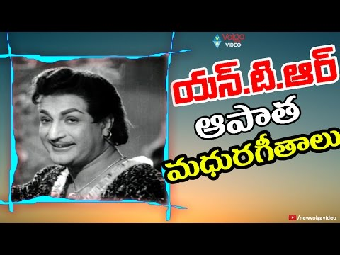 NTR Old Video Songs Collection - NTR Super Hit Telugu Video Songs - 2016