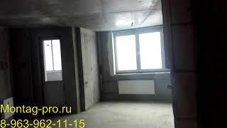 Планирование  ремонта квартиры г. Королев, ул. Ленина 27