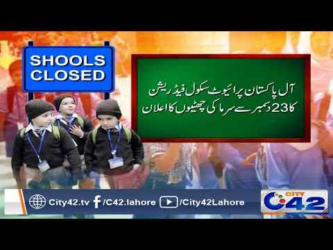 Private schools closed due to Winter