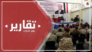 محور تعز العسكري ينظم المؤتمر السنوي للعام التدريبي والقتالي 2020