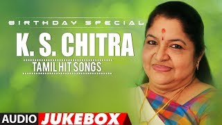 K S Chitra Tamil Hit Songs Jukebox | Birthday Special | K S Chitra Songs