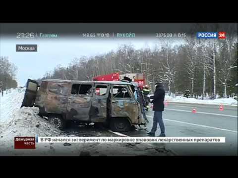 Страшное ДТП на Варшавке в Москве: трагическая случайность или российская закономерность?