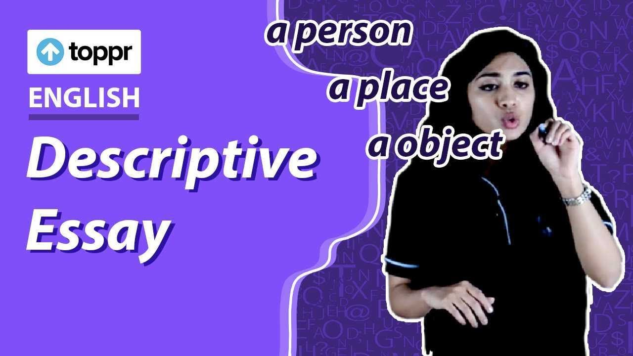 descriptive essay youtube This resource begins with a general description of essay writing and moves to a   the descriptive essay is a genre of essay that asks the student to describe.