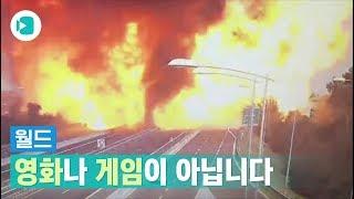 Gambar cover 유조차와 트럭의 충돌이 만든 고속도로 위 대규모 폭발/비디오머그