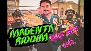 বাংলা হুমায়ন ফরীদি ড্যান্স DJ Snake, Magenta Riddim,