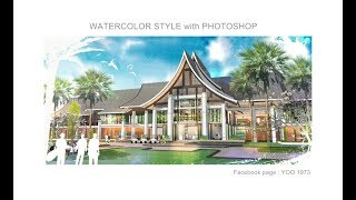 ARCHITECTURAL Rendering : Watercolor style with PHOTOSHOP #1