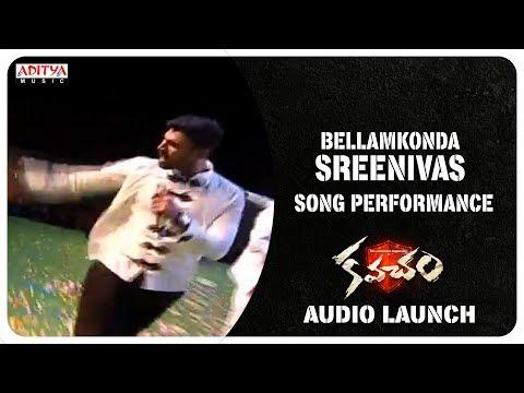 Bellamkonda Sreenivas Song Performance On Stage @ Kavacham Audio Launch