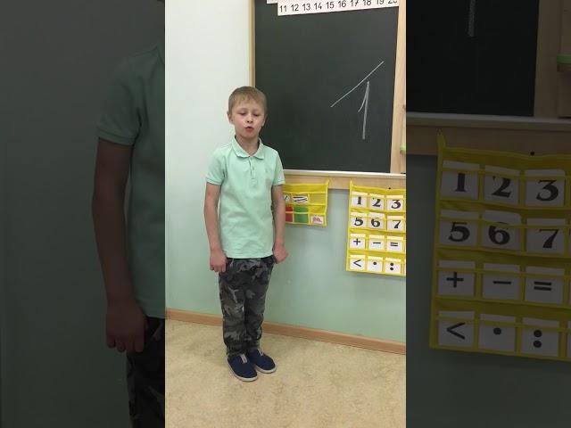 Изображение предпросмотра прочтения – ИванПопруга читает произведение «В классе» М.И.Цветаевой