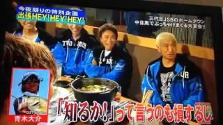 チャンネル登録subscribe⇒ 三代目J Soul Brothers(JSB)小林直己が山下...