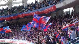 長崎 vs FC東京@トラスタ 試合直前のFC東京ゴール裏 ♪ 立ち上がってみ...