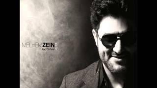 Melhim Zain...Ewaah Terohe | ملحم زين...اوعا تروحي