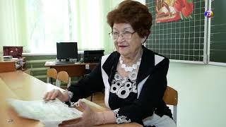 Выкса ТВ: заключительный урок Тамары Киселевой