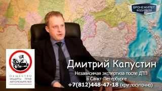видео КАСКО в Белгороде от компании «Авто Экспресс»