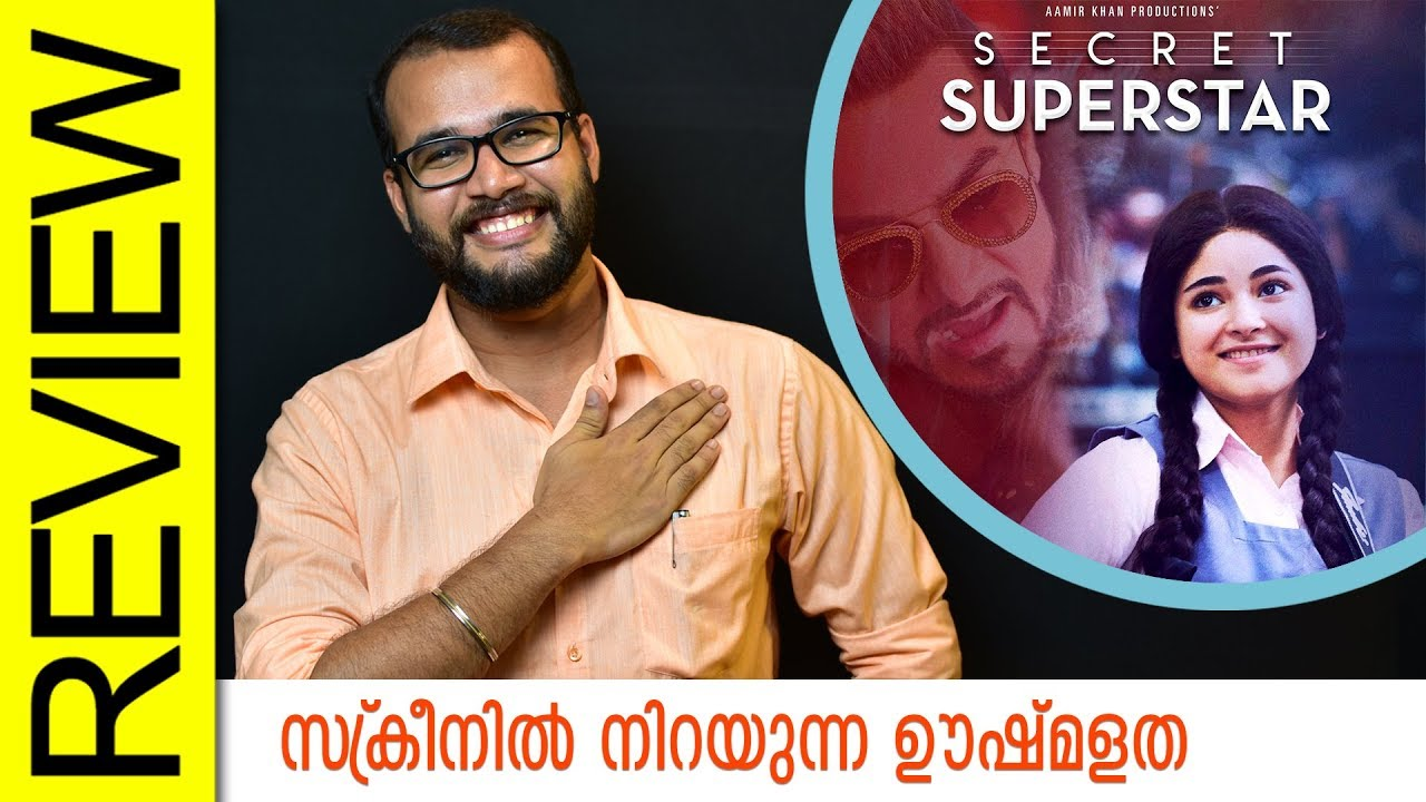 Secret Superstar Hindi Movie Review by Sudhish Payyanur | Monsoon Media