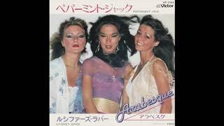 "Pop Rock / Disco (Germany, 1979) On the side B of ""Peppermint Jack""..."