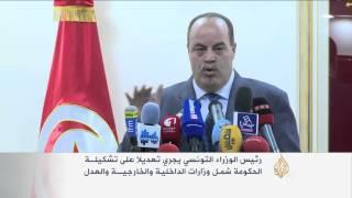 تعديل وزاري يشمل حقائب سيادية بتونس