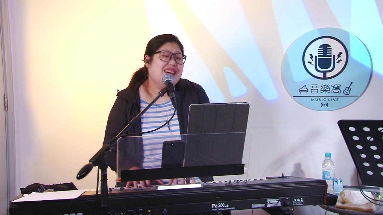 青蔥歲月 - 音樂窩 MusicWow Live 第21集 - 嘉賓: 黃意雅 詠詩 - YouTube