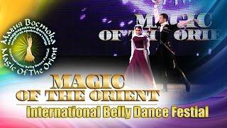 Magic of the Orient festival  Ансамбль кавказского танца ЛОВЗАР(Милые девочки , девушки, сеньоры, дамы и господа!!! ஜ════════ஜ۩ ИНФОРМАЦИЯ ۩ஜ════════ஜ Приглашае..., 2016-04-18T07:59:03.000Z)
