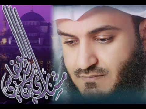 ليس الغريب غريب الشام واليمن مشاري بن راشد العفاسي.FLV