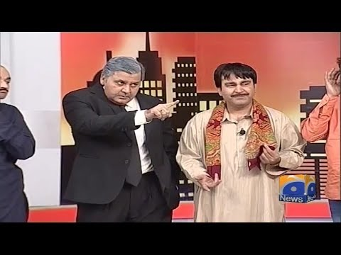 Khabarnaak - 17 May 2018 - Geo News