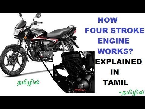 How 4 Stroke Petrol Engine Works? Explained In Tamil(தமிழ் )