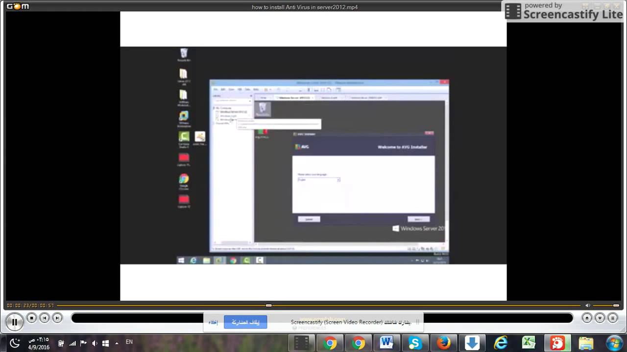 usbser lowerflt.sys