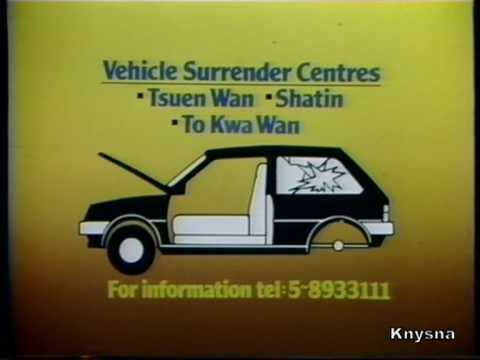 1985 - Transport Department (Vehicle Surrender Centre)
