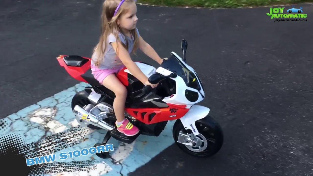 Детские мотоциклы на аккумуляторе для детей от 1 до 7 лет. Выбирайте вашему ребенку высококачественные детские электрические мотоциклы на аккумуляторе. Купите детский мотоцикл для ребенка от 1, 2, 3, или 4 лет известного бренда, высокого качества с гарантией 6 мес. , недорого с бесплатной.